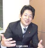 matsunami_1213.jpg