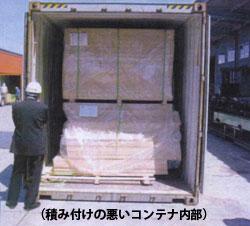 naibu_0905.jpg