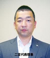 ninomiya_0213.jpg
