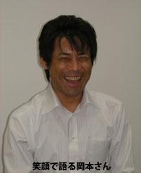 okamotoshi_0926.jpg