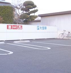 parking_0325.jpg