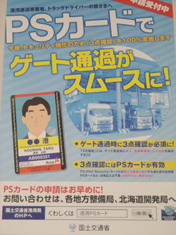 ps_1128.jpg