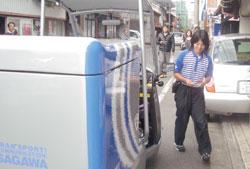 sagawa_0221.jpg