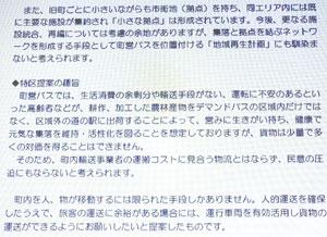 shiryo_1214.jpg