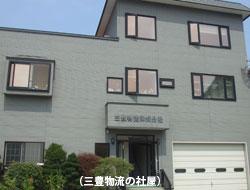 syaoku_0829.jpg