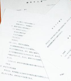 syorui_0824.jpg