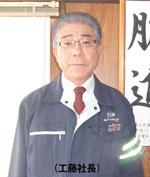 tokkyu_1206.jpg