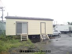 toreira_0927.jpg