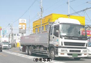 truck1_0809.jpg
