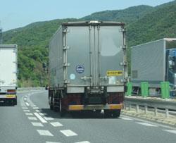truck1_0921.jpg