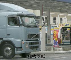 truck2_0314.jpg