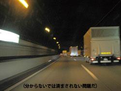 truck2_0627.jpg