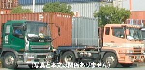 truck2_0712.jpg