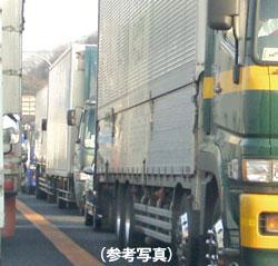 truck2_0808.jpg