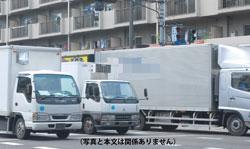 truck2_1122.jpg