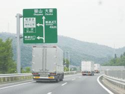 truck3_0210.jpg