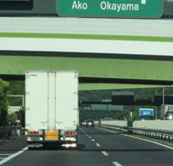 truck3_1102.jpg
