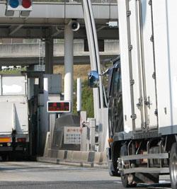 truck3_1216.jpg