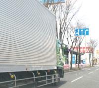 truck4_0116.jpg