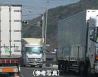 truck4_0530.jpg