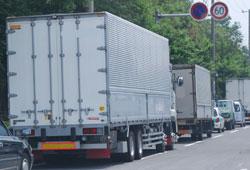 truck5_1003.jpg