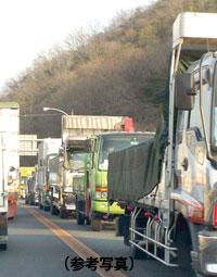 truck6_0830.jpg