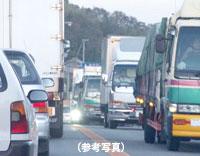 truck7_1122.jpg