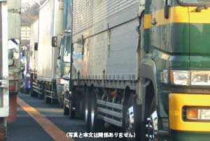 truck_0621.jpg