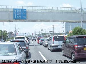 truck_0718.jpg