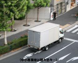 truck_0829.jpg