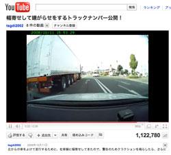 youtube_0516.jpg