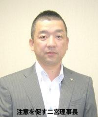 yuudousya_0808.jpg