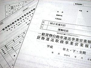 seiji_0531.jpg