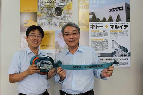 キトー製ラッシングベルトのネーム印刷サービスを開始