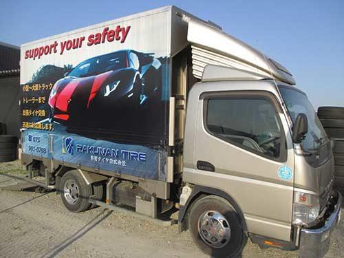 洛南タイヤ 総合的タイヤサービスを展開