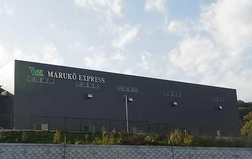 マルコーエキスプレス 京田辺営業所を開設