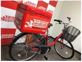 『出前館』電動アシスト自転車を導入、ヤマハ発動機と協同