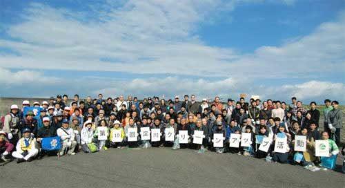 鴻池運輸 淀川クリーンアップ活動、ごみ袋190個分回収