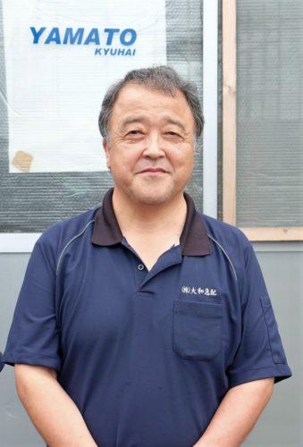 株式会社大和急配 橋本吉美社長