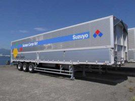 鈴与カーゴネット トレーラシャシーを納車、効率的な運行が可能に