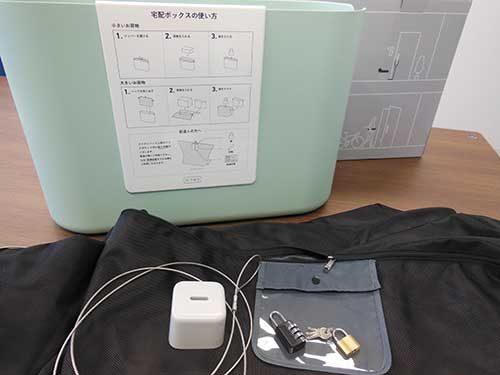 杉田エース 工事不要で簡単設置、宅配ボックス「オイテック」