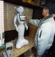 点呼ロボット試験導入 運送会社とソフトバンク
