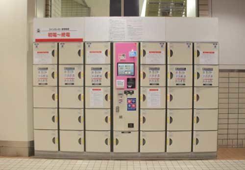京王電鉄 DHLと連携、国際宅配受け取りを提供