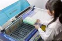 阪神不動産 一般向けへ業務拡大、「利創庫」取り扱い
