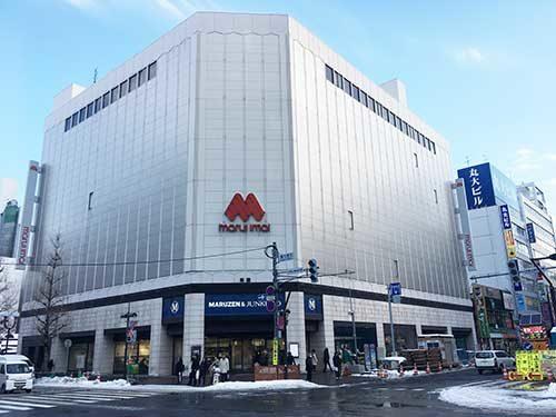 honto 早期配送の提供開始、北海道で新サービス