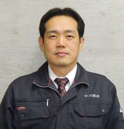 中川運送株式会社 中川晃一社長