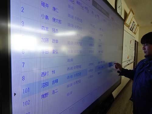新宮運送 電子黒板で一元化、配車管理の効率化へ