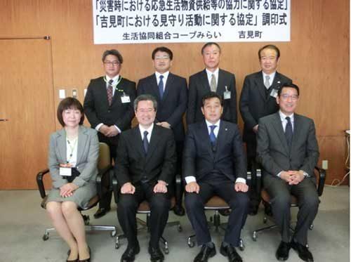 コープみらいと埼玉県吉見町 物資供給協定を締結