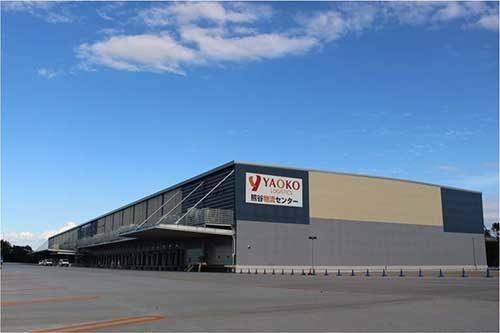ヤオコー 熊谷市に物流センター新設、大幅なコスト削減へ