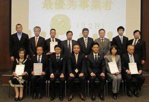 東京都環境局 貨物輸送評価制度セミナーで最優秀事業者など表彰
